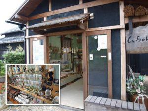 佐久島のお土産屋「しいちゃんの里」