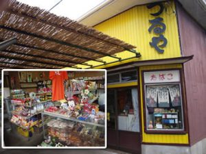 佐久島のお土産屋「つるや」