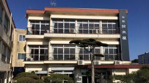 佐久島の旅館、旅館 鈴木屋