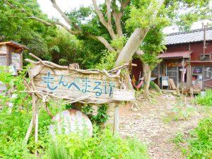 佐久島のカフェ、Oyaoya Cafe もんぺまるけ