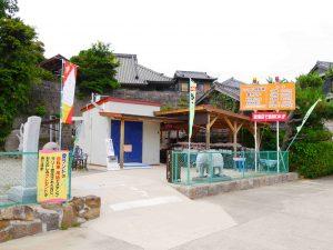 佐久島で自転車のレンタルができる店、遊々